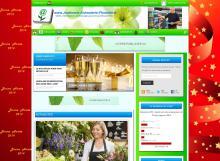 www.jardinerie-animalerie-fleuriste.fr